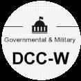 inventory asset tracking government testimonial logo1